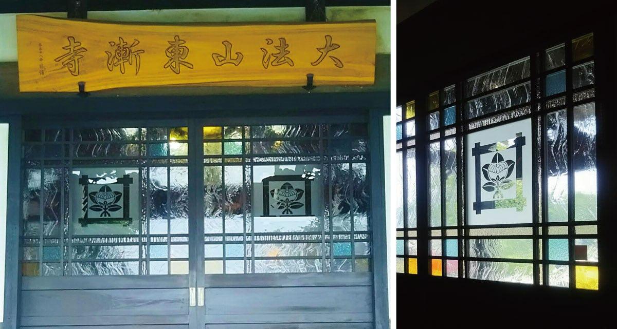 お寺の窓に使用したデザインガラス-1