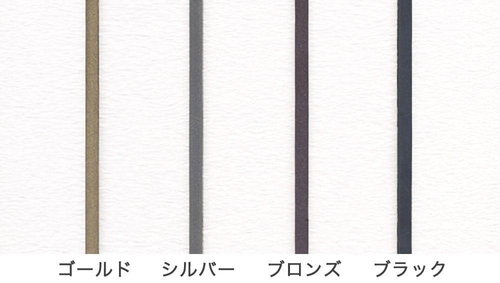 ラインアート-描線色
