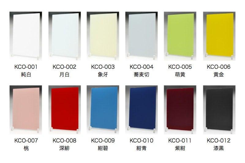 塗装カラーガラス「彩」色一覧