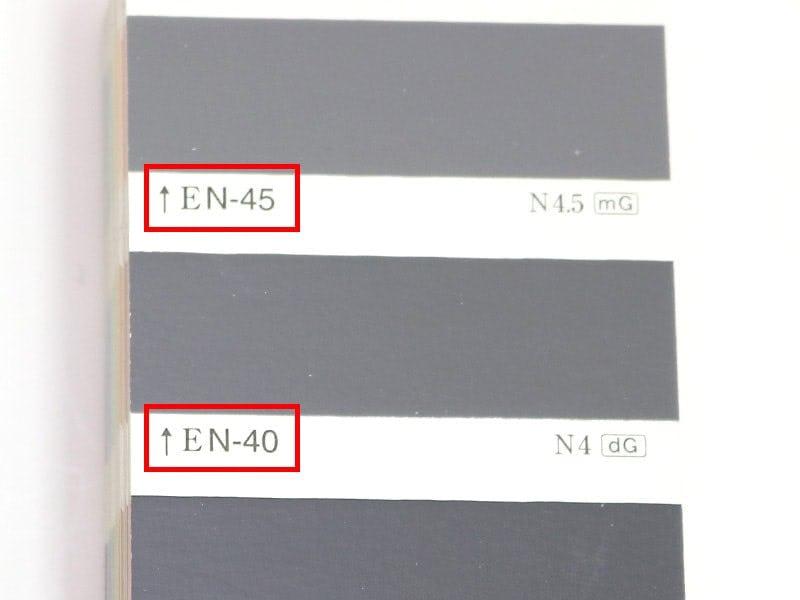 色見本帳から色を指定する方法