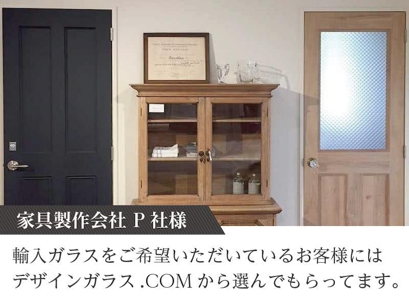 Vol.1 家具制作会社 P社様