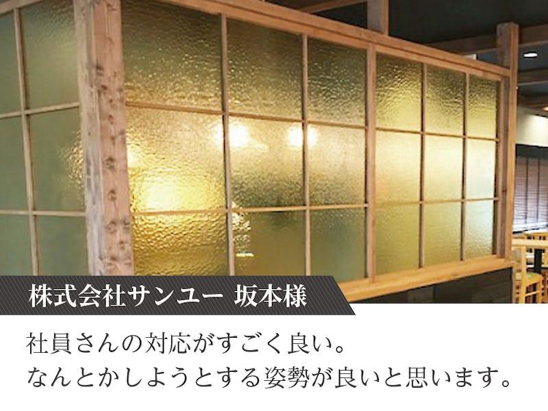 Vol.2 株式会社サンユー 坂本様 (岐阜県岐阜市)