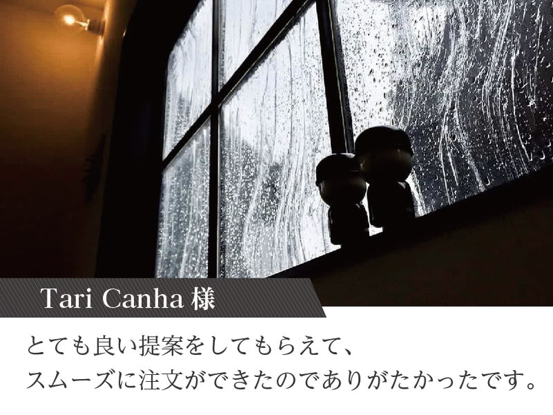 Vol.5 Tari Canha様