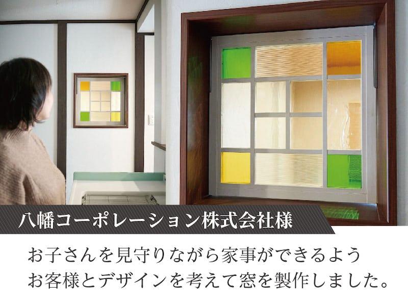 vol.10 八幡コーポレーション株式会社様
